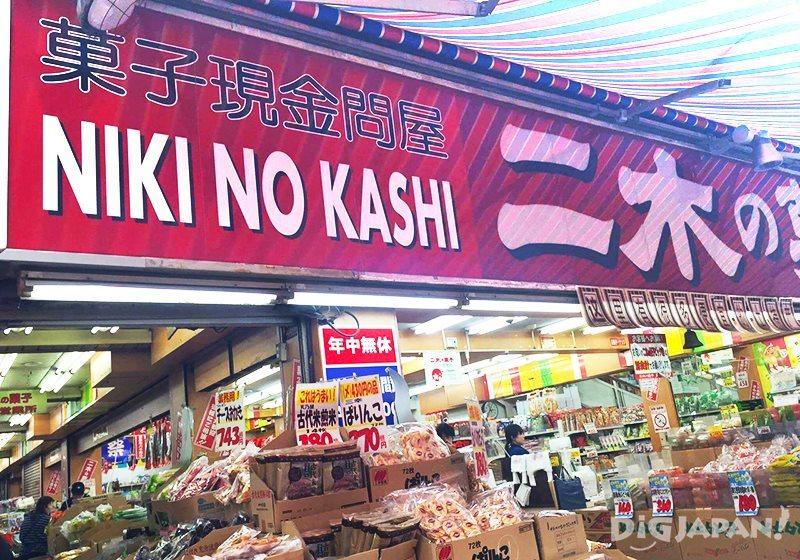 เดินเที่ยวตลาดอาเมะโยโก_ร้านขนม1