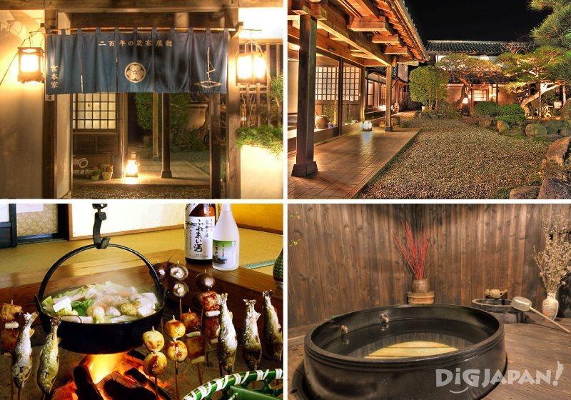 宮本家溫泉旅館