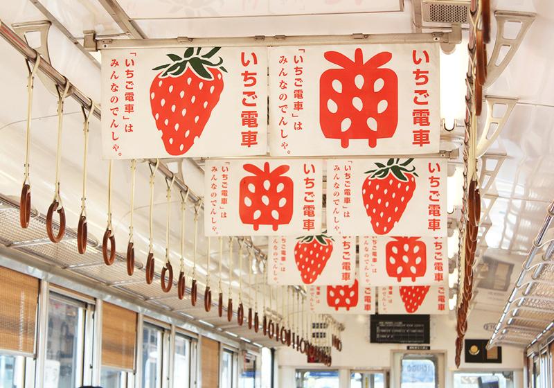 掛滿一整排草莓電車海報的車內