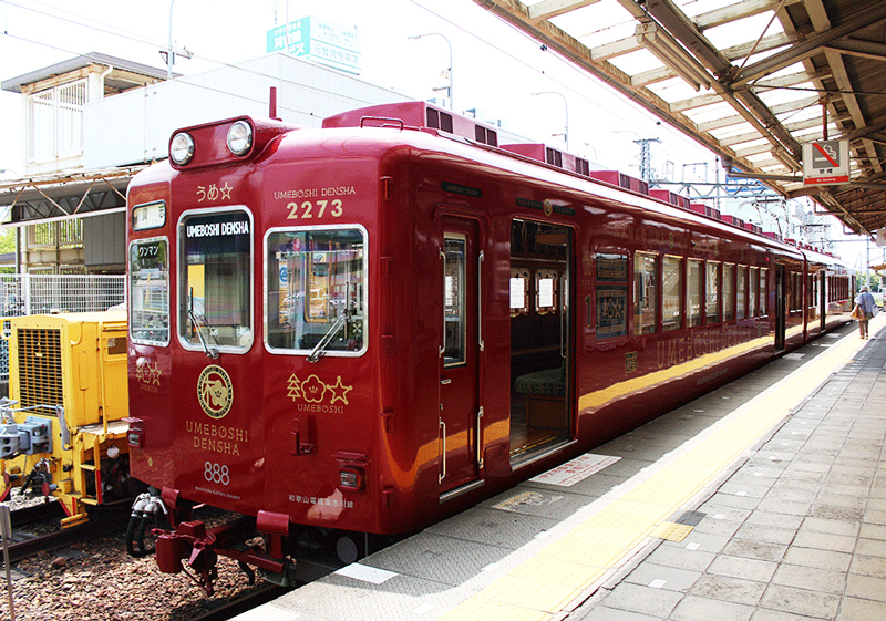 梅星列車-1