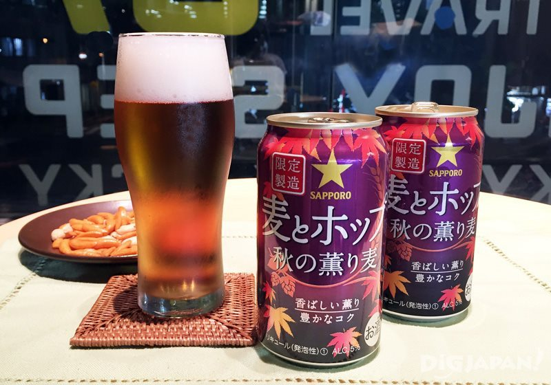 Mugi to Hops Aki No Kaori Mugi by Sapporo Beer