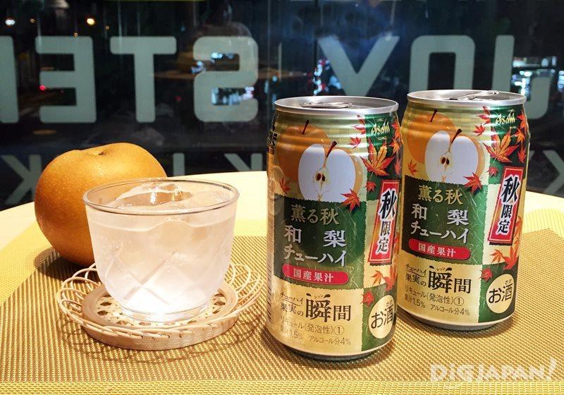 Asahi Chuhai果實的瞬間 秋限定罐 「薰秋國產和梨」(Asahi beer)