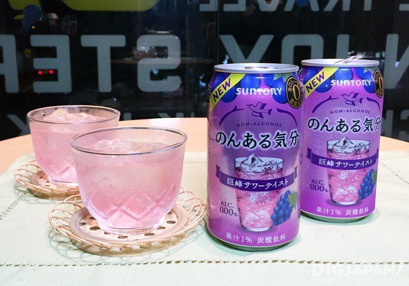Nonaru Kibun Kyoho Sour Taste by Suntory Spirits