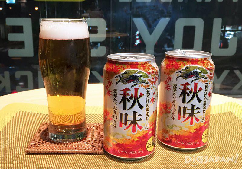 Aki Aji from Kirin Beer