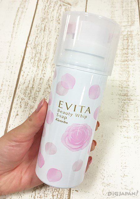 EVITA Beauty Whip Soap_2