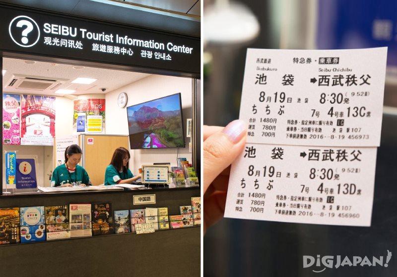 """""""จิจิบุ"""" มาที่เดียวเที่ยวได้ทุกแบบ!_Seibu Tourist Information Center"""