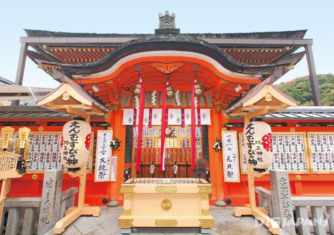 Jishu-jinja Shrine is famous for good luck in love