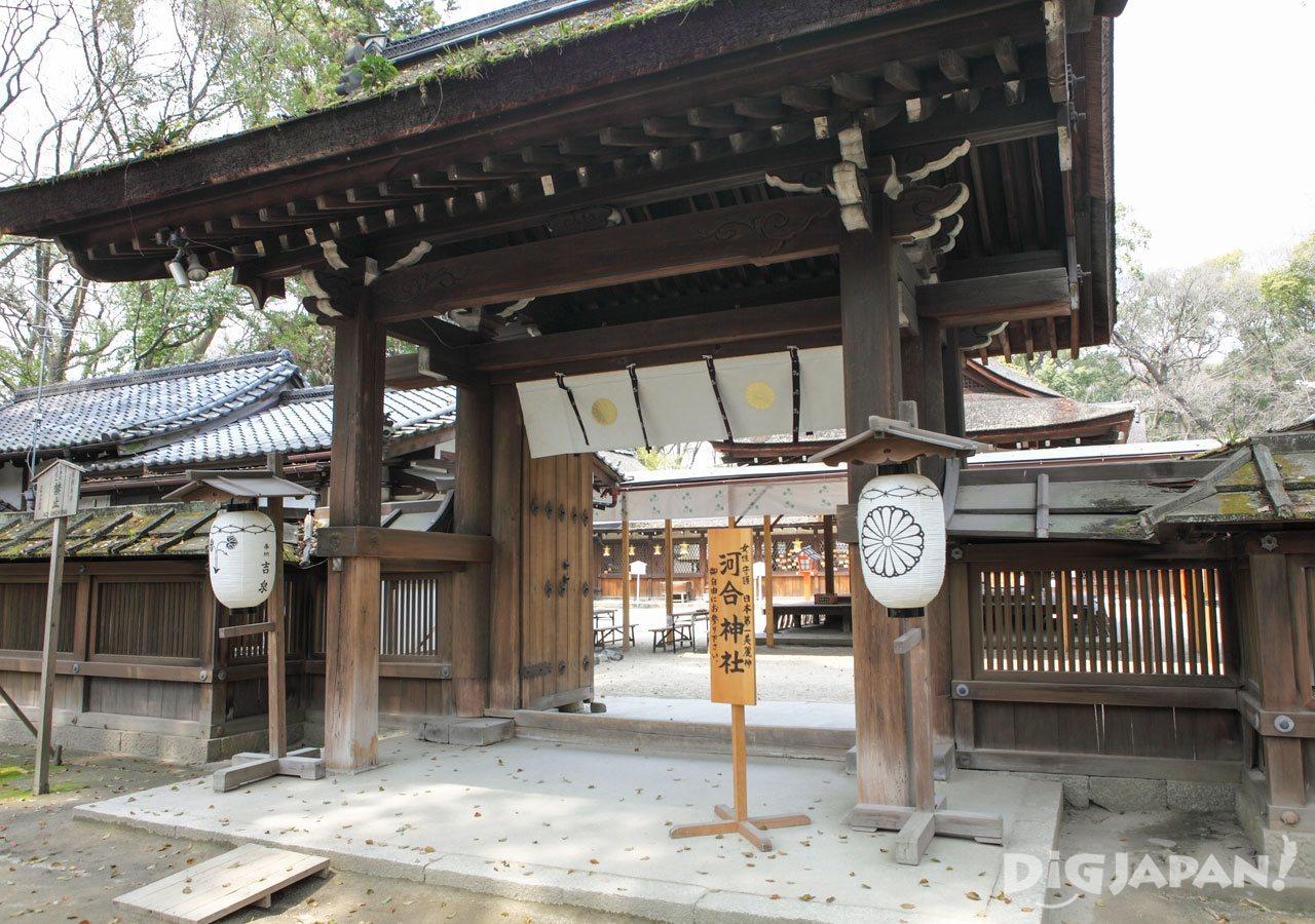 Kawai-jinja Shrine in Kyoto