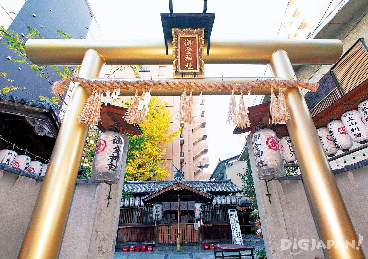 Mikane-jinja Shrine in Kyoto