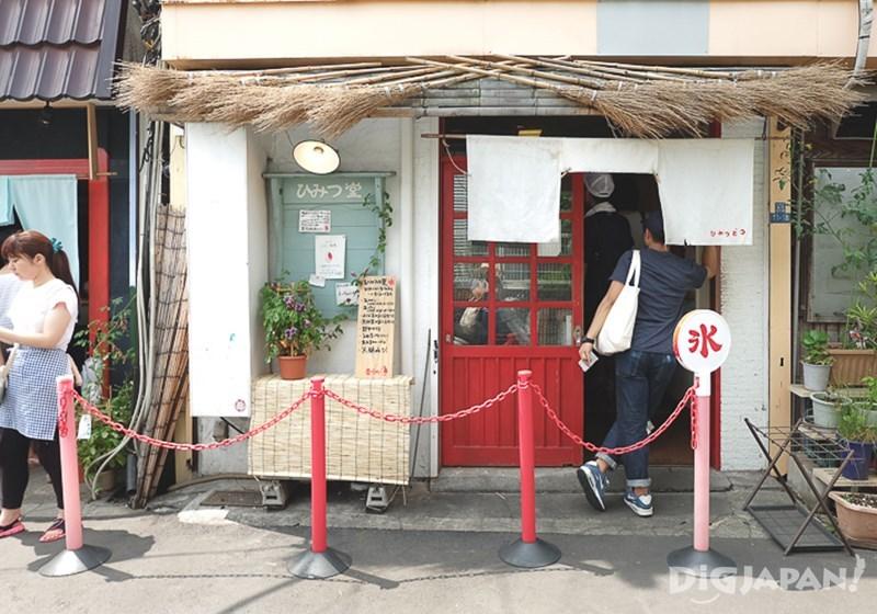 ร้านน้ำแข็งไสฮิมัทสึโด_ร้านฝั่งขวา