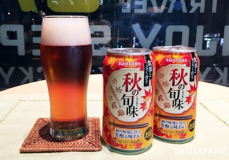 Aki no Shun Aji by Suntory Beer