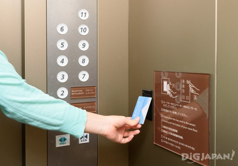 The elevator at Hotel Gracery Naha requires a keycard to operate.