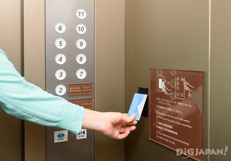 คีย์การ์ดใช้เวลาขึ้นลิฟท์