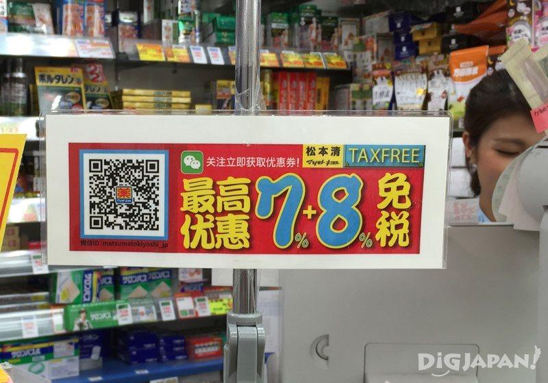 微信优惠券