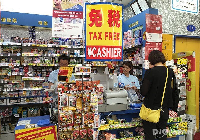 Tax Free Counter at Matsumoto Kiyoshi's Ikebukuro Part 2 Location