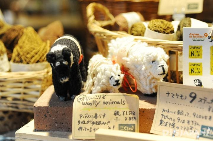 Cute gifts at Cafe Slow