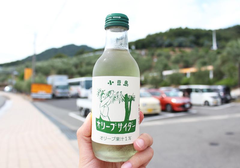 小豆島橄欖汽水