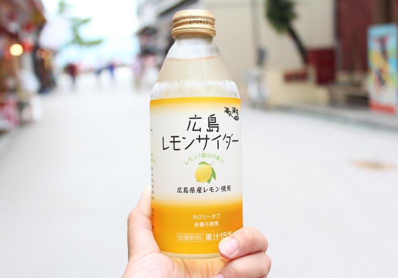 廣島檸檬汽水