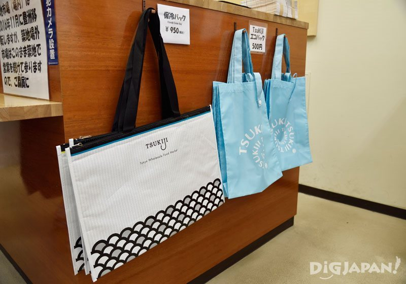 Cool bags on sale at the Tsukiji tourist information center.