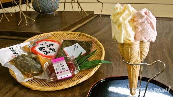 蔬菜冰淇淋