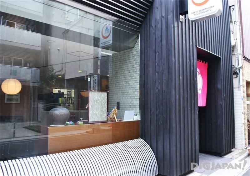 Tokyo Sumidagawa Youth Hostel_ทางเข้า2