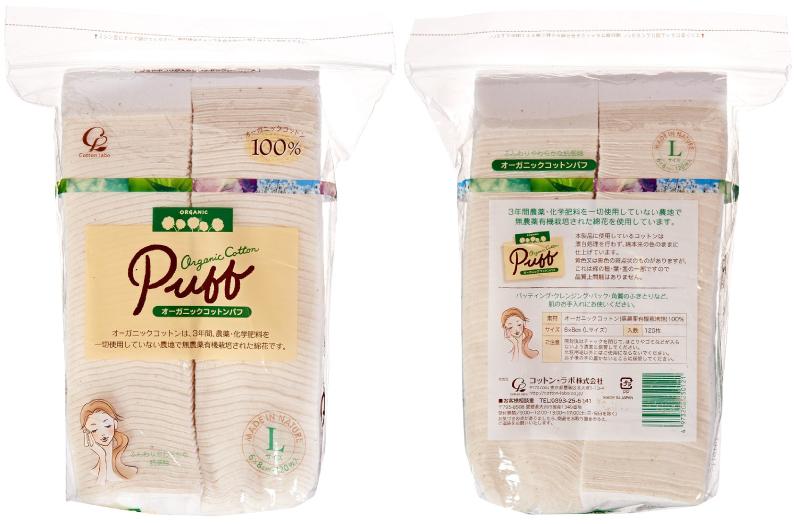 일본 아마존 랭킹 화장솜