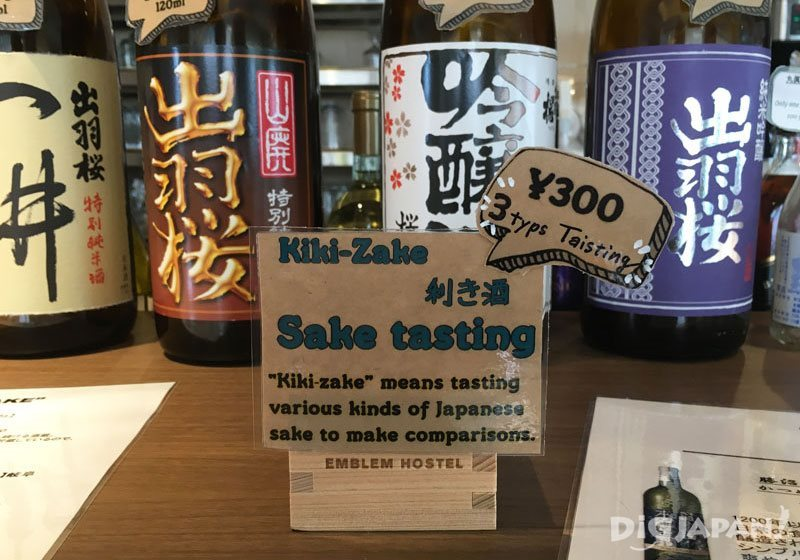 Try sake tasting at EMBLEM Hostel