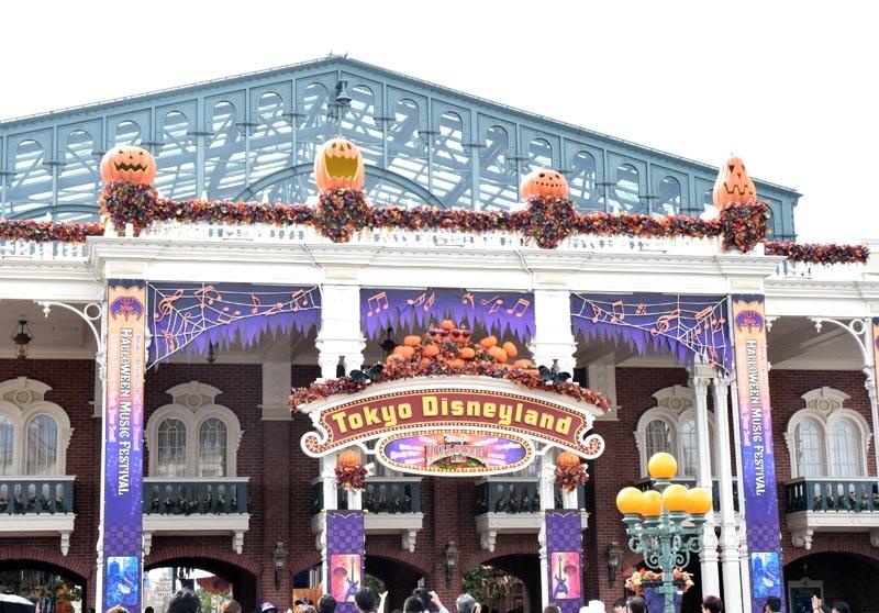 도쿄 디즈니랜드 할로윈 월드바자 앞