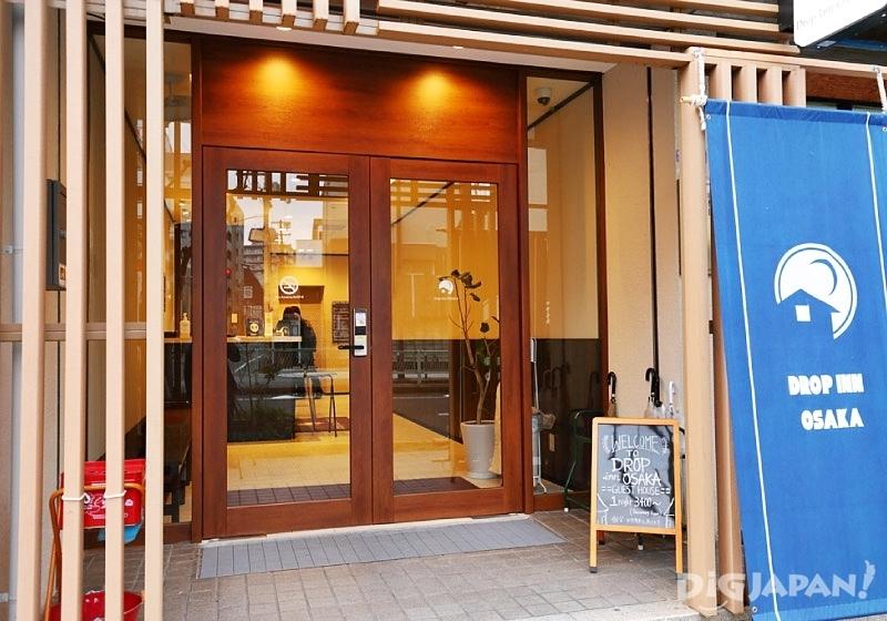 오사카 추천 게스트하우스 드롭인오사카 입구