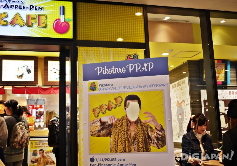 PPAP ที่ถ่ายรูปหน้าร้าน