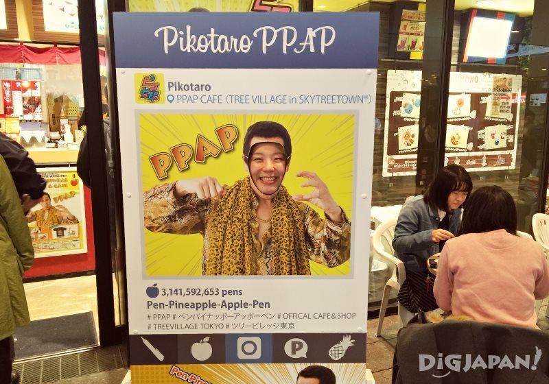 可模仿PIKO太郎表情拍照留念的立牌