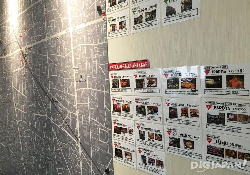 エンブレムホステル西新井_ロビーにある地図