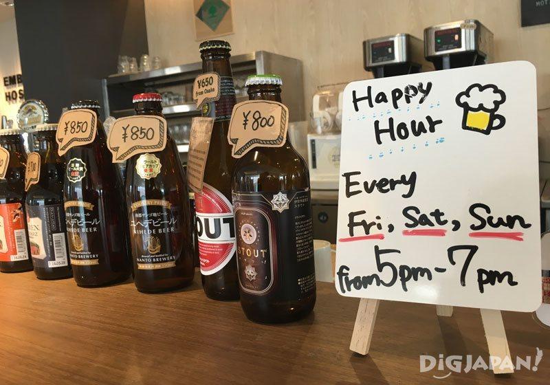 エンブレムホステル西新井_カフェ・バーにある地ビール
