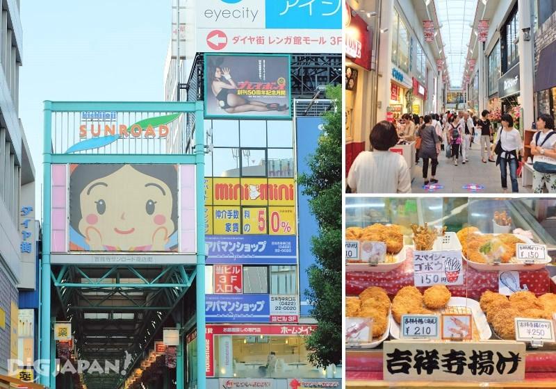 ย่านมุ้งมิ้งคิจิโจจิ โซนหน้าสถานี