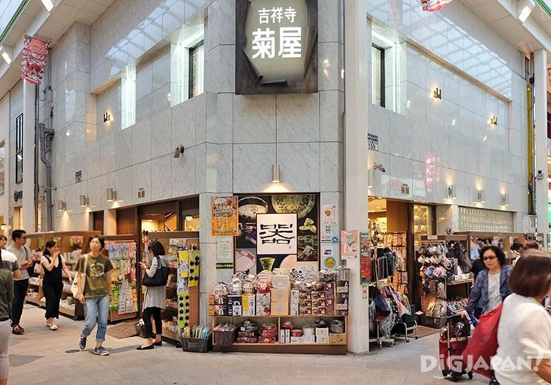 ย่านมุ้งมิ้งคิจิโจจิ ร้านถ้วยชามคิคุยะ