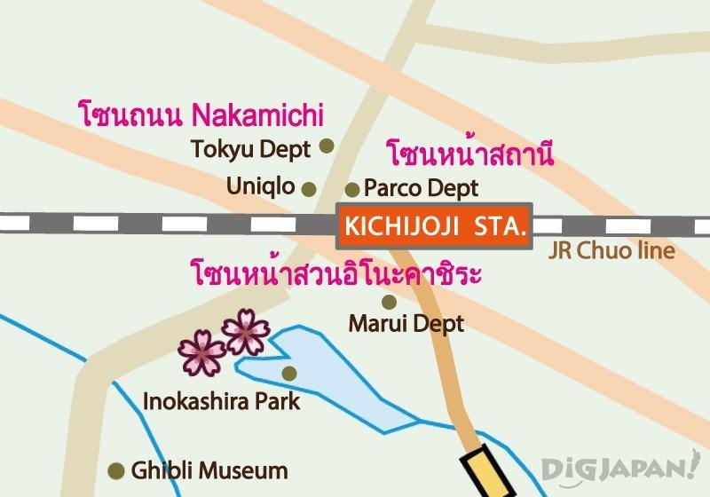 ย่านมุ้งมิ้งคิจิโจจิ แผนที่โดยรวม