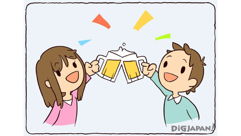 Consider starting with a beer at an izakaya