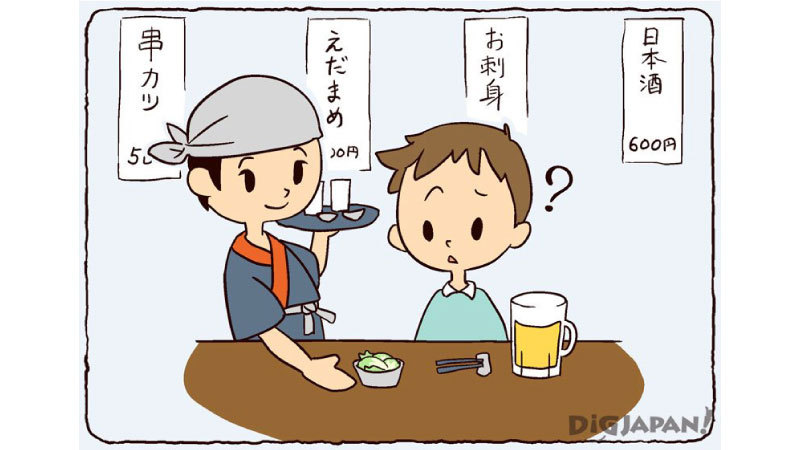 The otoshi: a small dish served in place of an appetizer at an izakaya