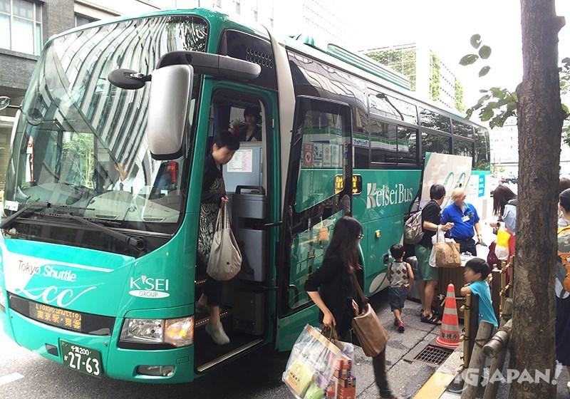 도쿄역 야에스 북쪽 출구의 게이세이 버스 정류장