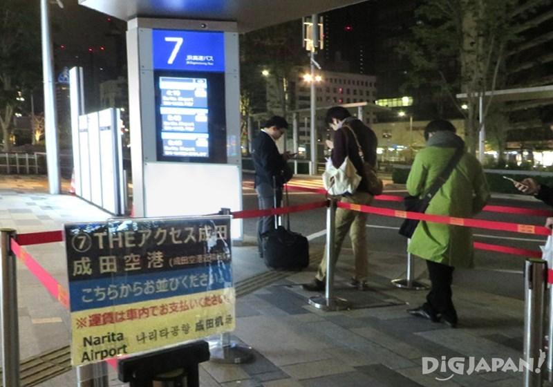 도쿄역의 야에스 남쪽 출구 7번 버스정류장