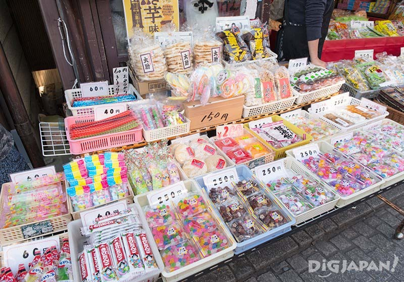 คาชิยะ โยโคโจ (Kashiya Yokocho Alley)