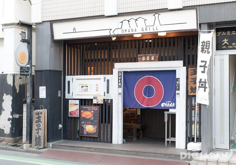 หน้าร้านโคเอโดะ โอฮานะ