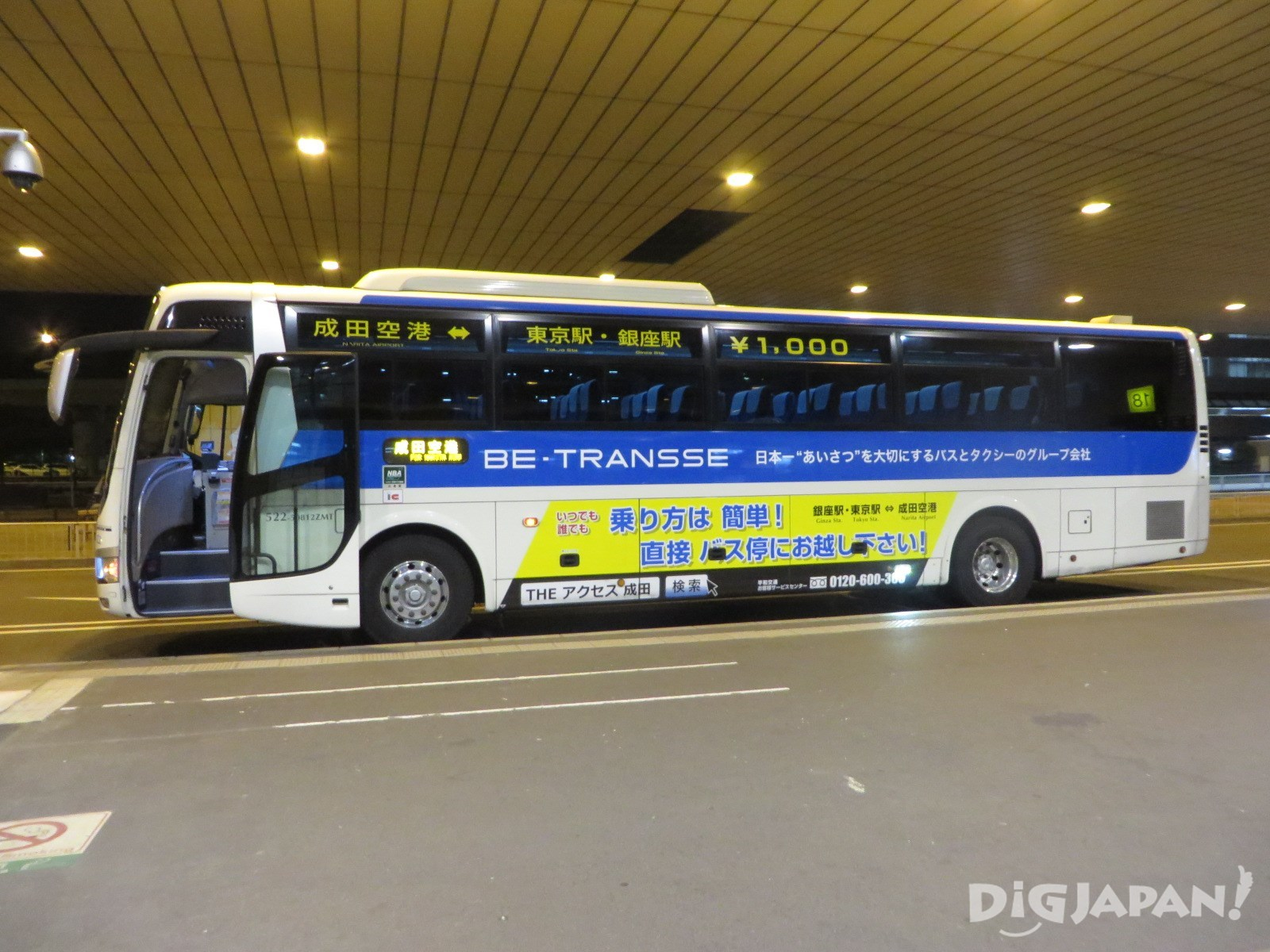 THE 액세스 나리타 버스는 파란색과 흰색의 버스예요.