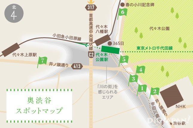 奥渋谷スポットマップ