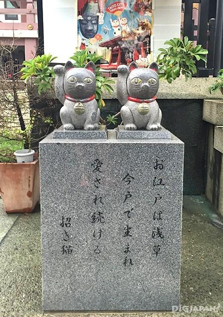รูปปั้นแมวหิน