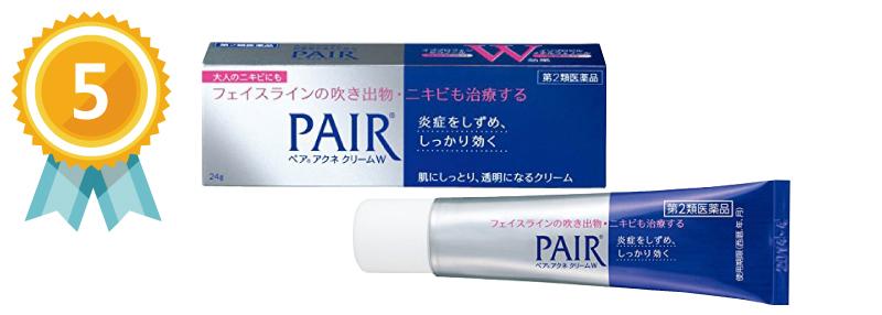5. PAIR Acne Cream W 祛痘霜