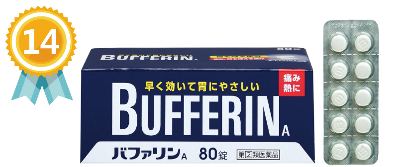14. BUFFERIN A 止痛药
