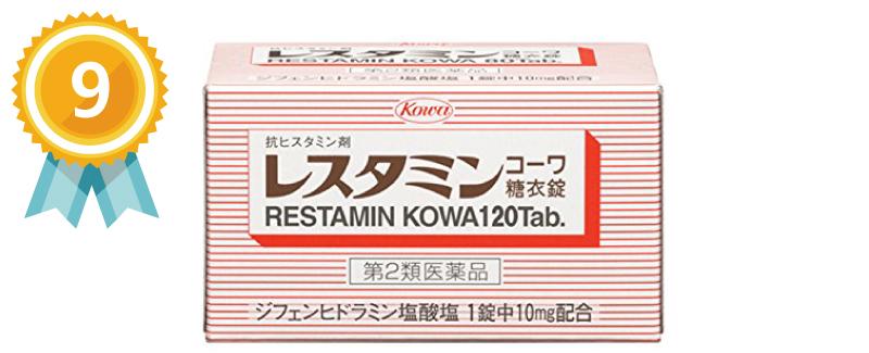 9. RESTAMIN KOWA