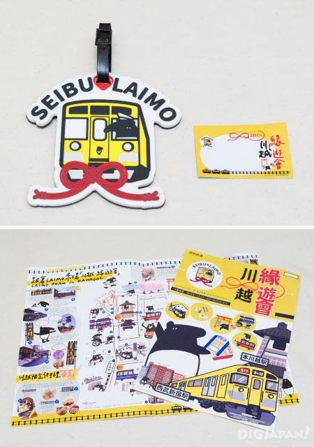 西武鐵道×LAIMO獨家限定贈品