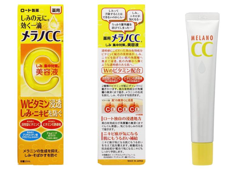 MERANO CC 藥用黑斑 集中對策 美容液 20mL